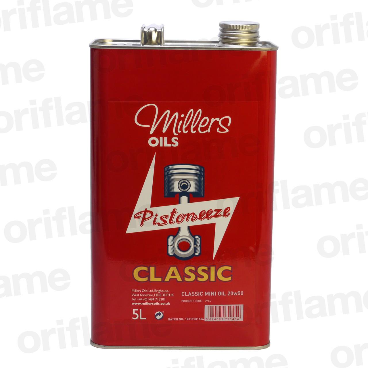 ミラーズ・クラシック・ミニ・専用オイル 20W-50 5L 鉱物油