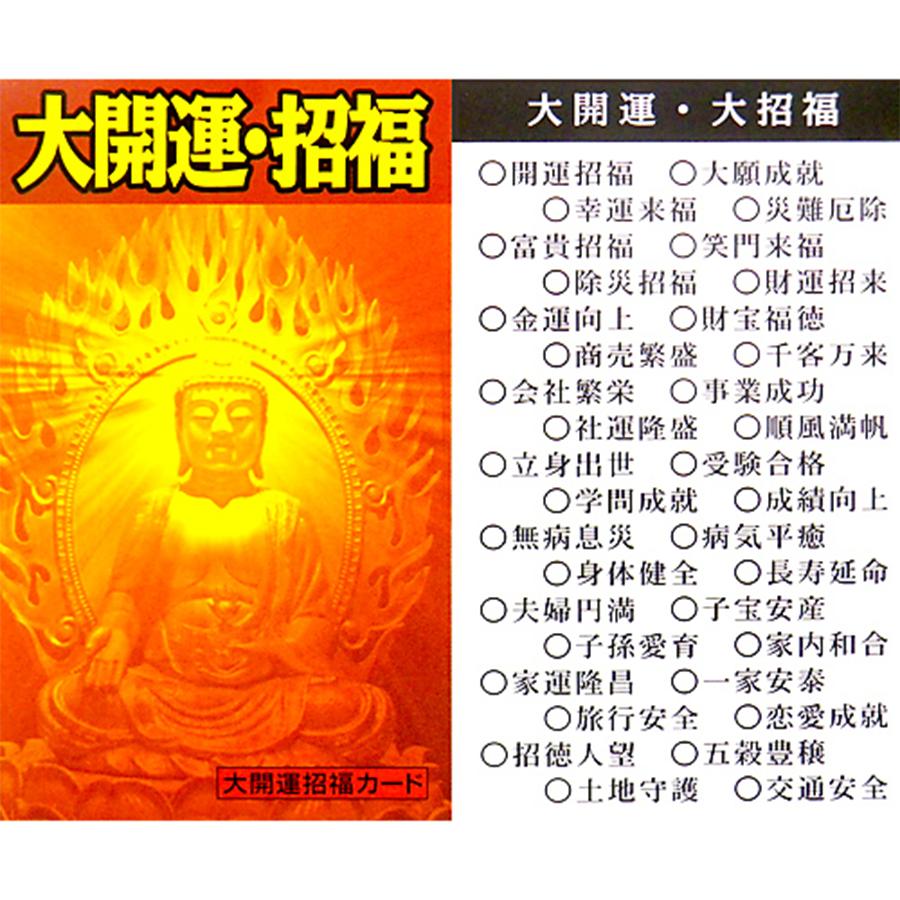 【開運のダルマ】天然石 赤瑪瑙&オニキス 幸運を呼び込むダルマ ブレスレット<大開運招福カード付>(12mm)