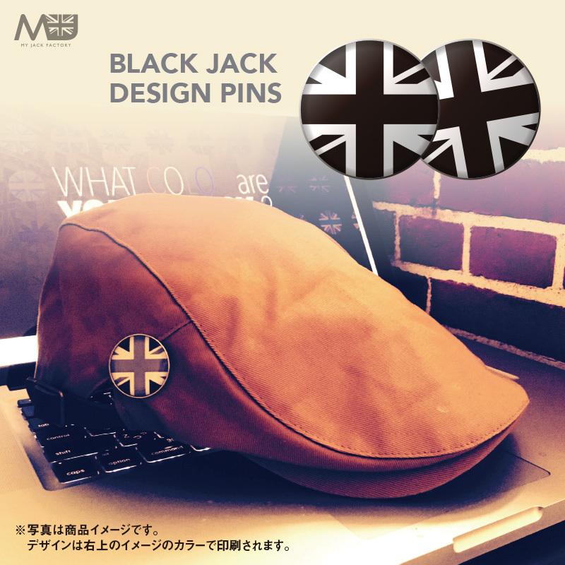 ブラックジャック【B】ピンズ【2個セット】