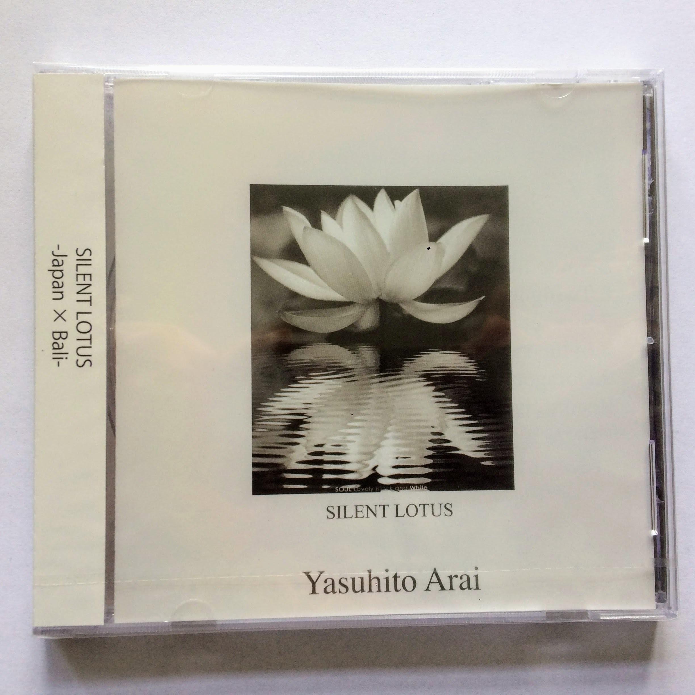 日本発送☆CDアルバム「SILENT LOTUS」Yasuhito Arai /recording in Bali