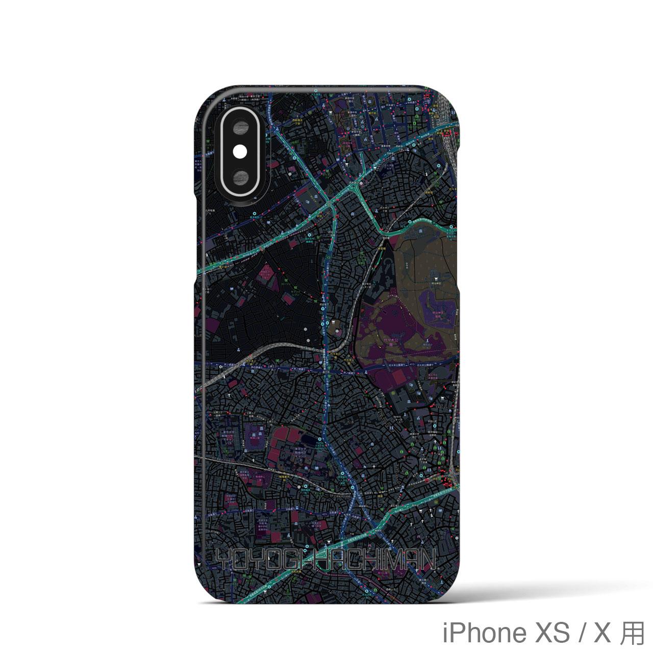 【代々木八幡】地図柄iPhoneケース(バックカバータイプ・ブラック)
