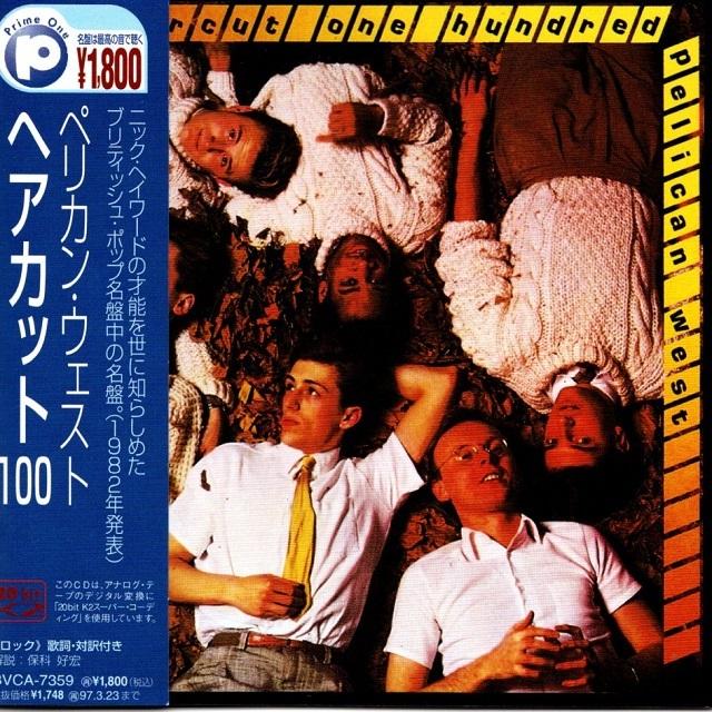 【CD・国内盤】ヘアカット100 / ペリカン・ウェスト