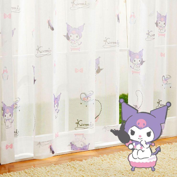 クロミ レースカーテン (幅100×198cm丈)【送料無料】