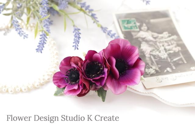 プラム色のアネモネのバレッタ 髪飾り 紫 赤紫 バレッタ