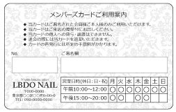 【PU_004】メンバーズカードのご案内・ヨーロピアン枠(裏面専用)