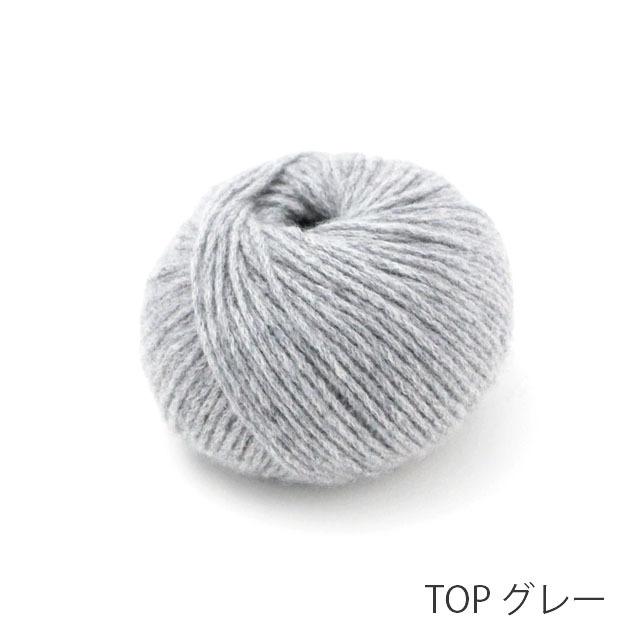 No.4  カシミヤ毛糸【合太・3色展開】