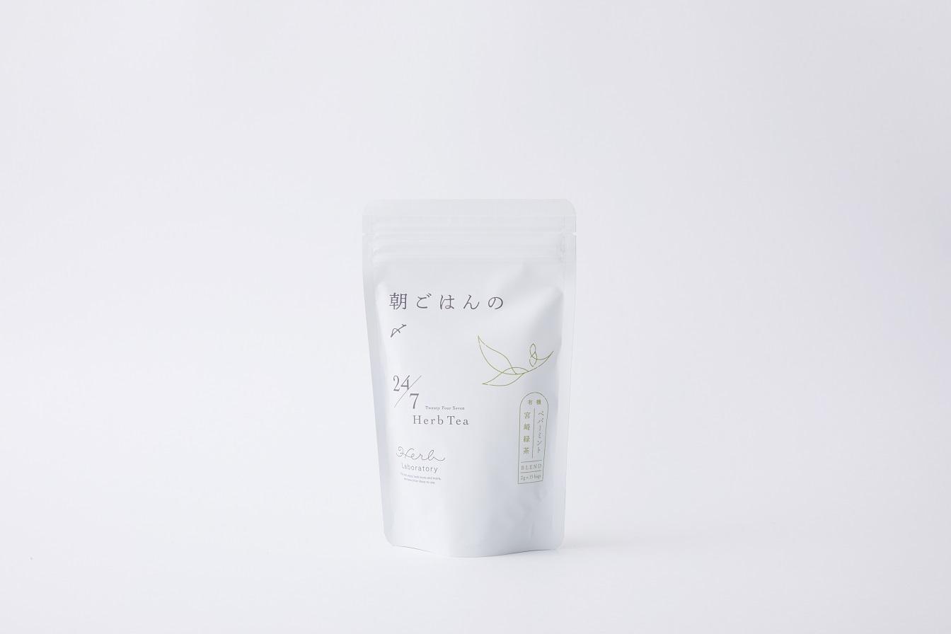 24/7有機朝ごはんの〆(有機ペパーミント×有機宮崎緑茶)2g×15包入