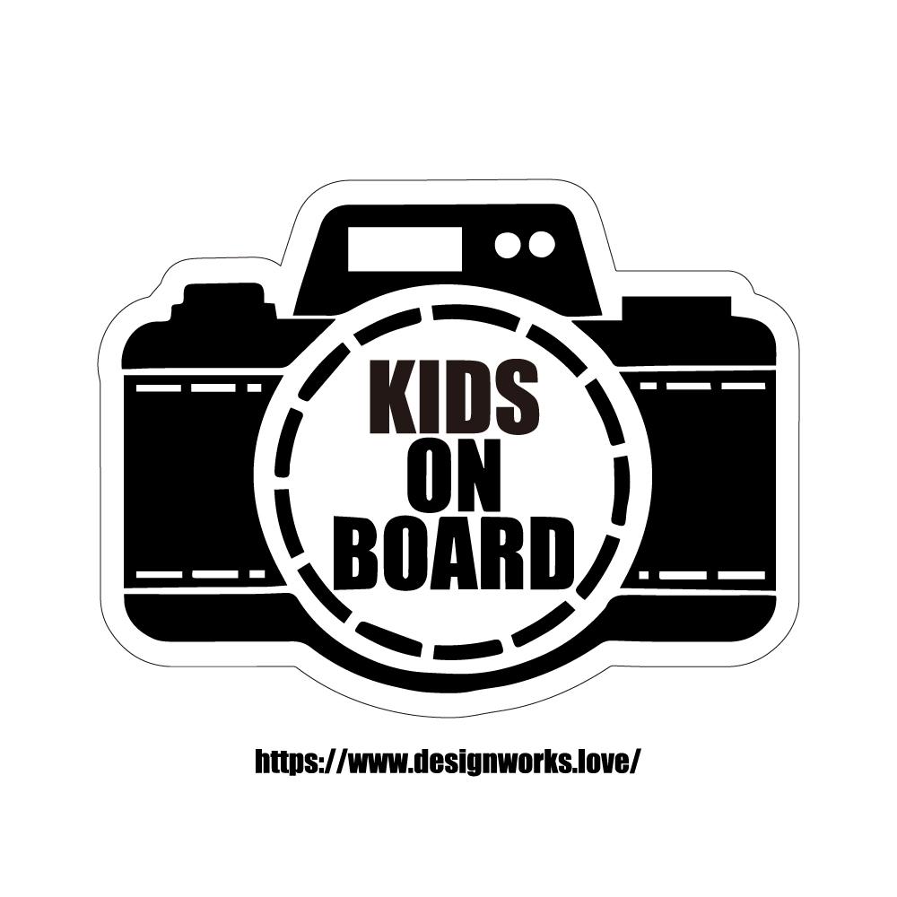 マグネット 全8色 KIDS ON BOARD カメラ