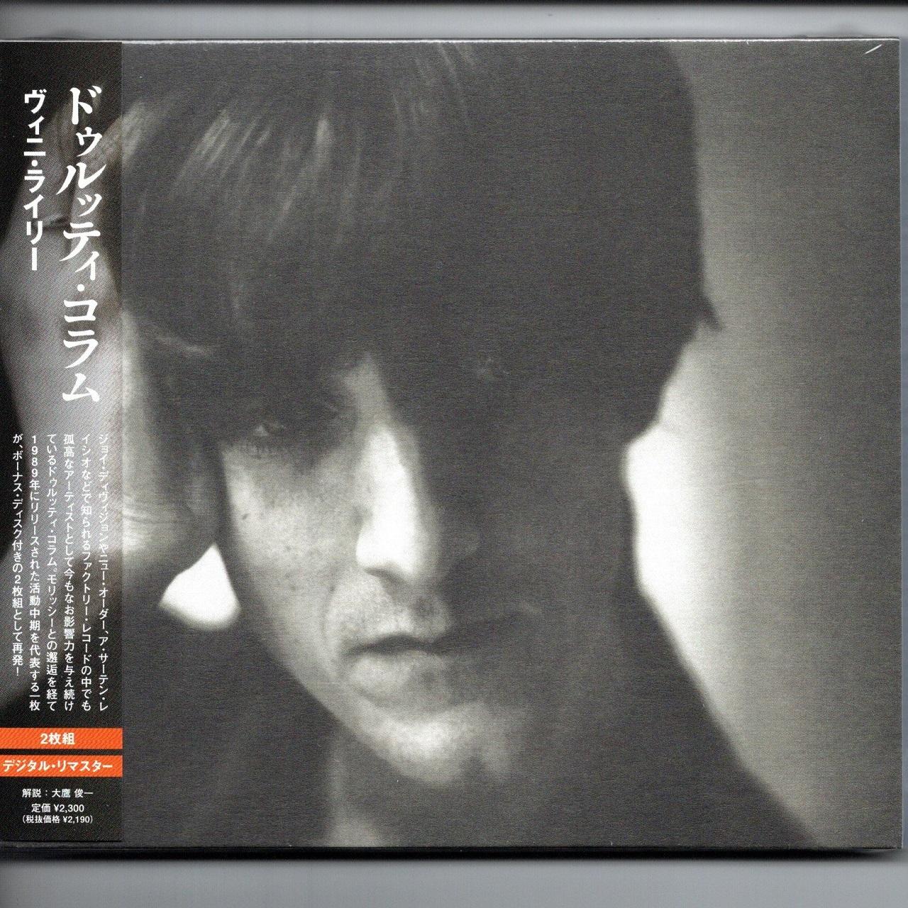 【CD・国内盤】 ドゥルッティ・コラム  /  ヴィニ・ライリー