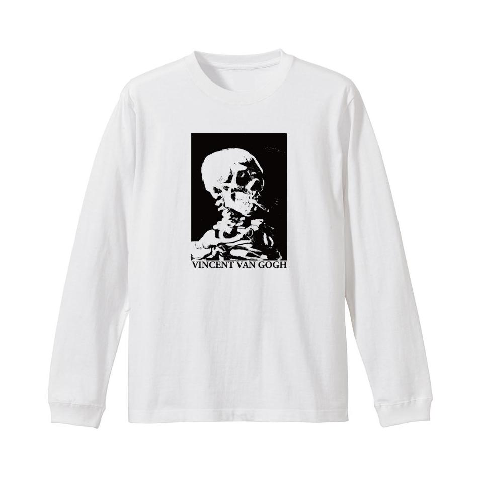ゴッホ「火のついた煙草をくわえた骸骨」(King Kong Helmets edition) LS Tシャツ