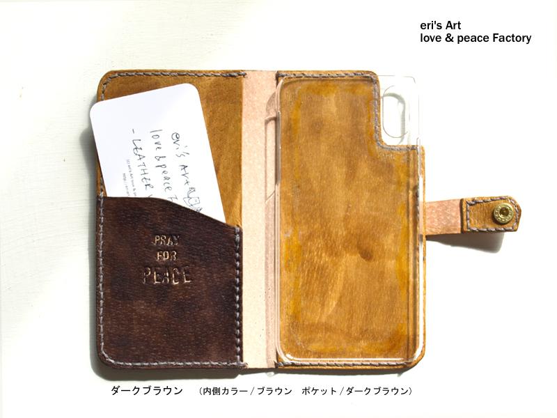 【受注生産休止中】iPhoneケース for 11 Pro / XS / X / 8 / 7 *5カラーバリエーション* OD-SPC-LE-01