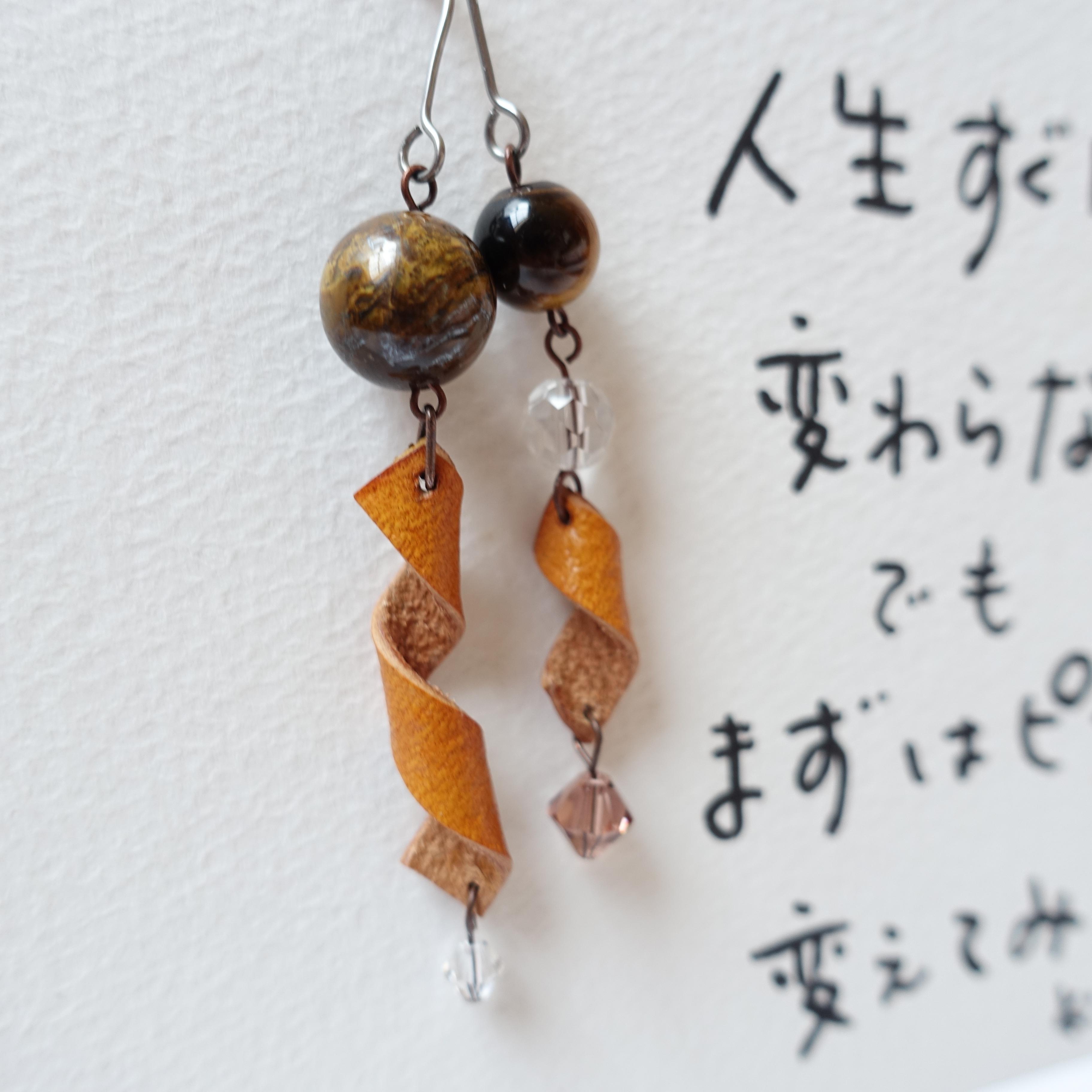 010:らせんのレザーピアス(送料無料)