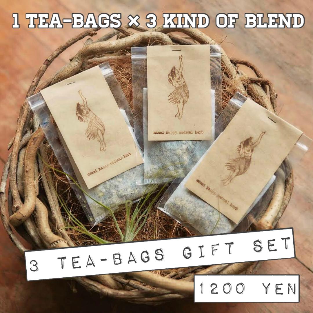 HERB TEA 3 TEA-BAGS GIFT(3種類が1ティーバッグずつ入ったプチギフトセット)