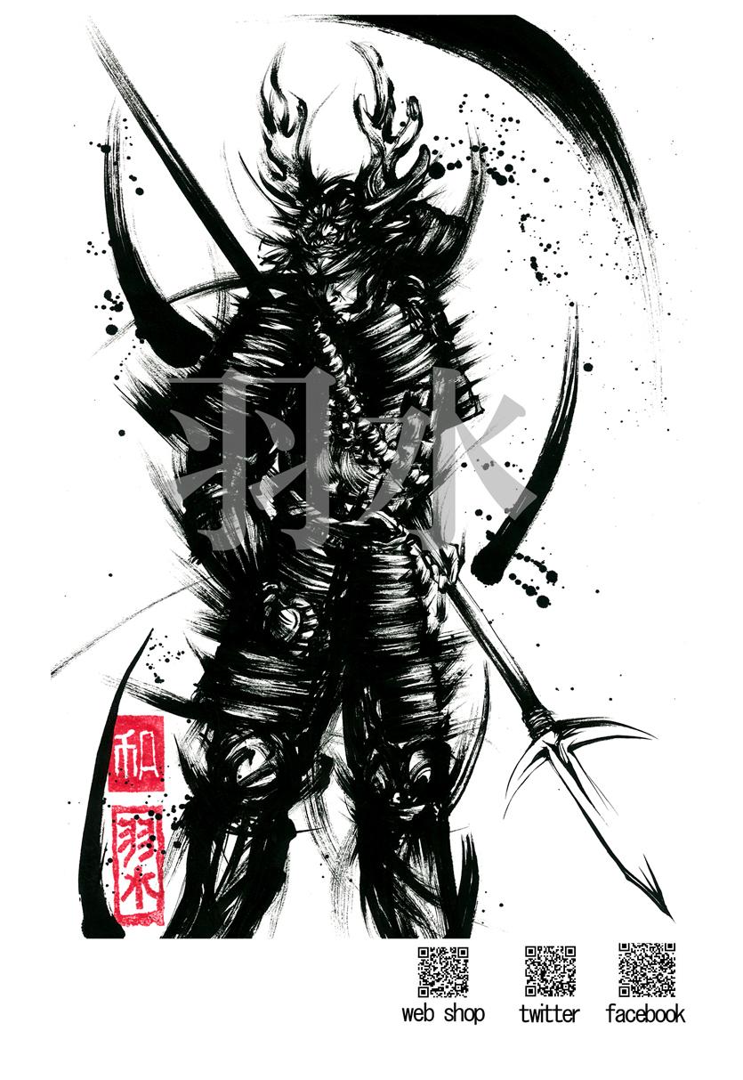 水墨画「本田忠勝」