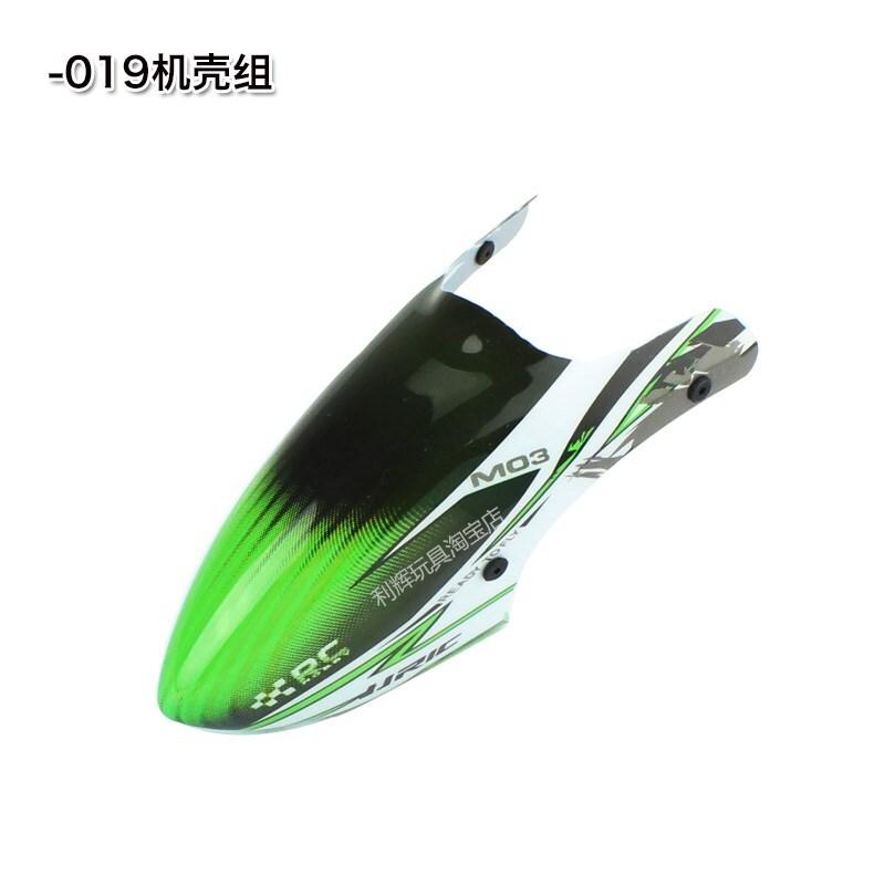 ◆M03-019  キャノピー ネオヘリで機体購入者のみ購入できます。