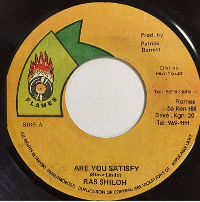Ras Shiloh(ラスシャイロ) - Are You Satisfy【7'】