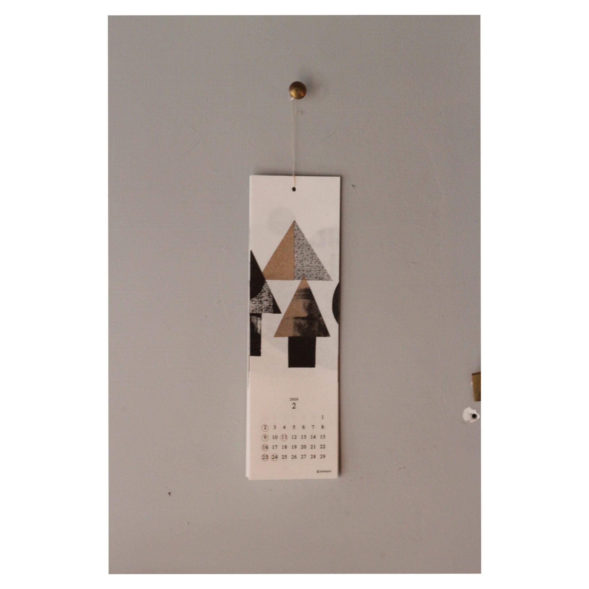 calendar 2020 石と木  ムツロマサコ