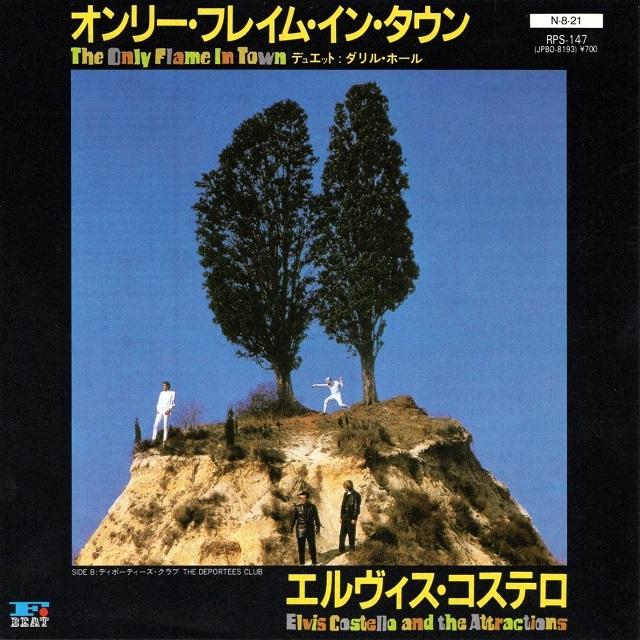 【7inch・国内盤】エルヴィス・コステロ / オンリー・フレイム・イン・タウン