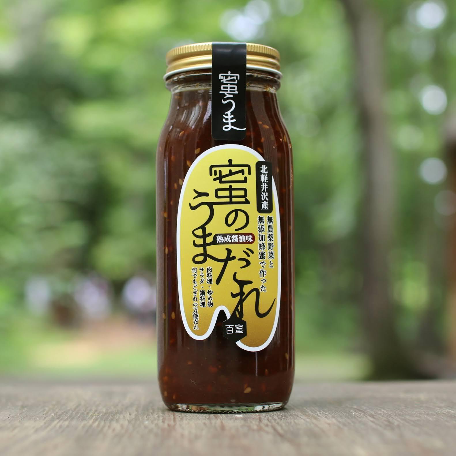 【今季残りわずか!】蜜のうまだれ 熟成醤油味