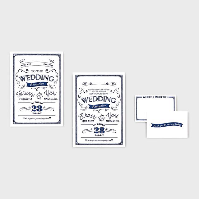 活版印刷の招待状・席次表・席札セット VINTAGE ヴィンテージ 70部