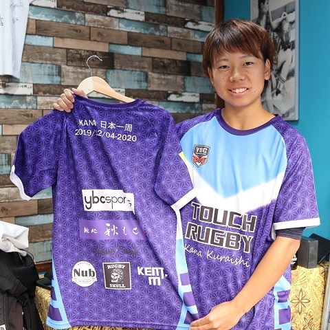 【YBC】倉石佳奈選手 日本一周Tシャツ(受注生産商品)