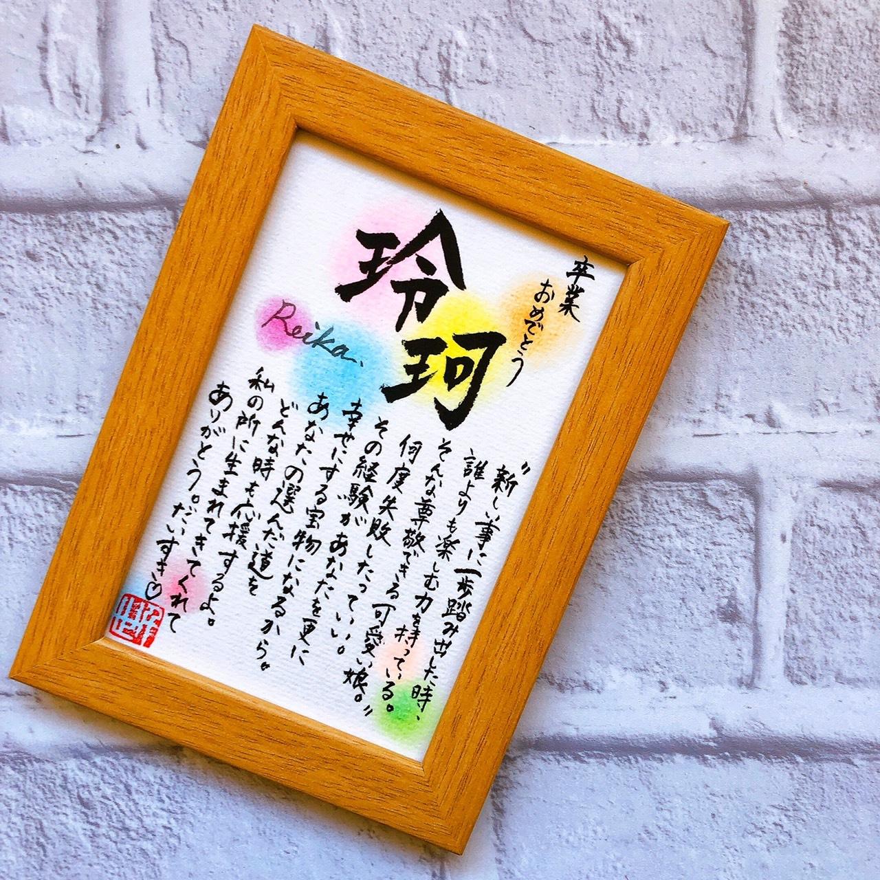 メッセージ作品 / message(ハガキサイズ)