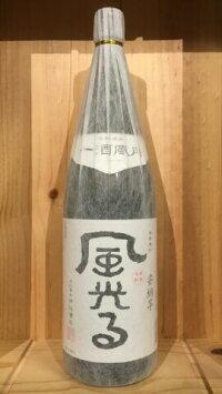 【神川酒造】風光る 安納芋 1800ml