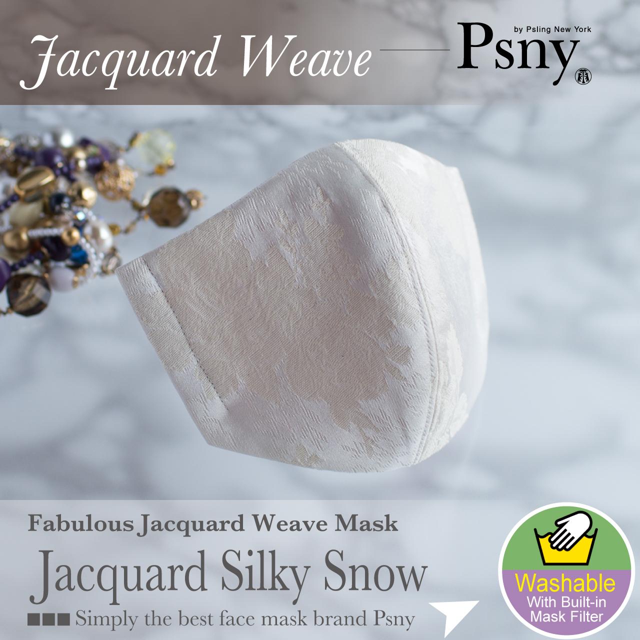 PSNY ジャガード シルキー スノー 花粉 黄砂 洗えるフィルター入り 立体 着物 大人 美しい マスク 送料無料 FJ6