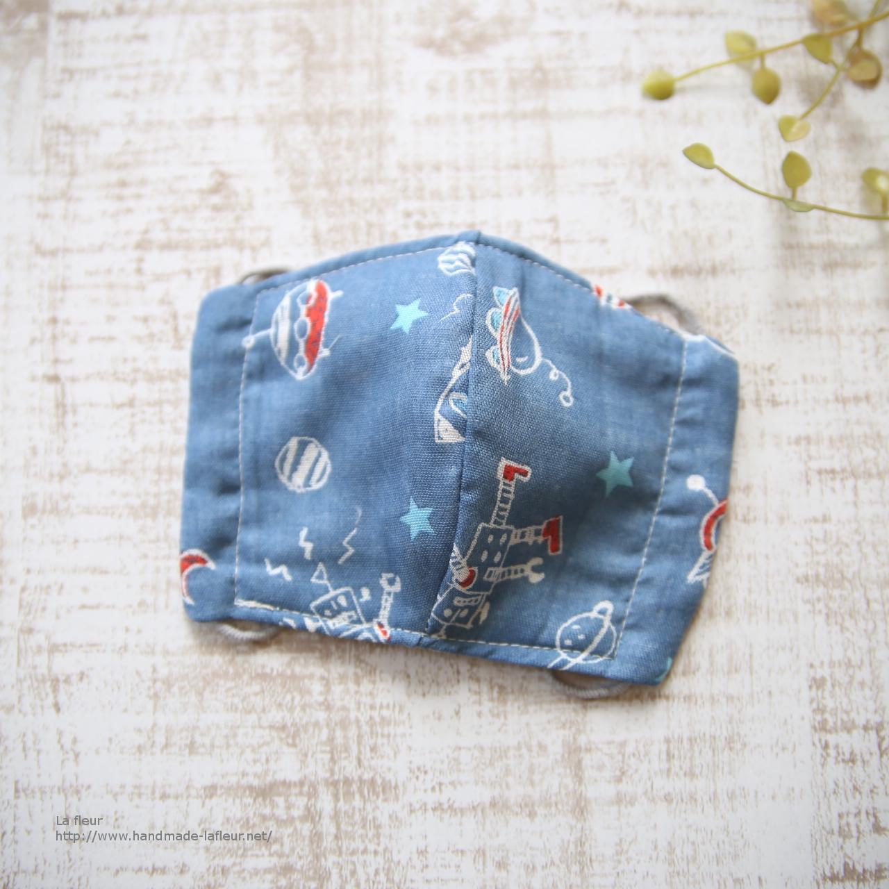 子供用6重ガーゼ立体マスク*フィルターシート用ポケット付き ロボット青 キッズマスク/La fleur
