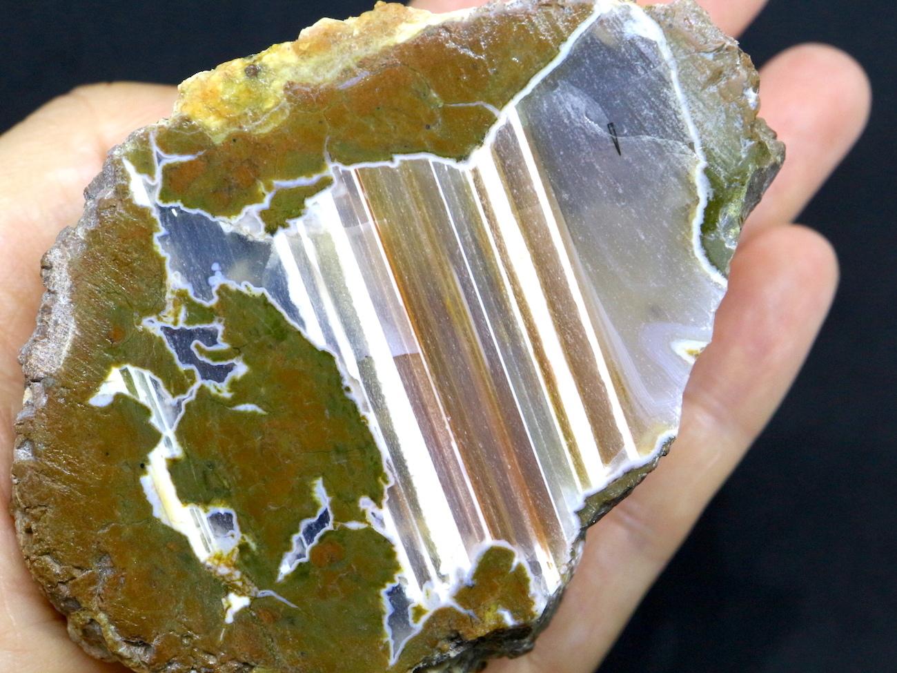 サンダーエッグ  瑪瑙 原石 254,3g AG044 天然石 鉱物 パワーストーン