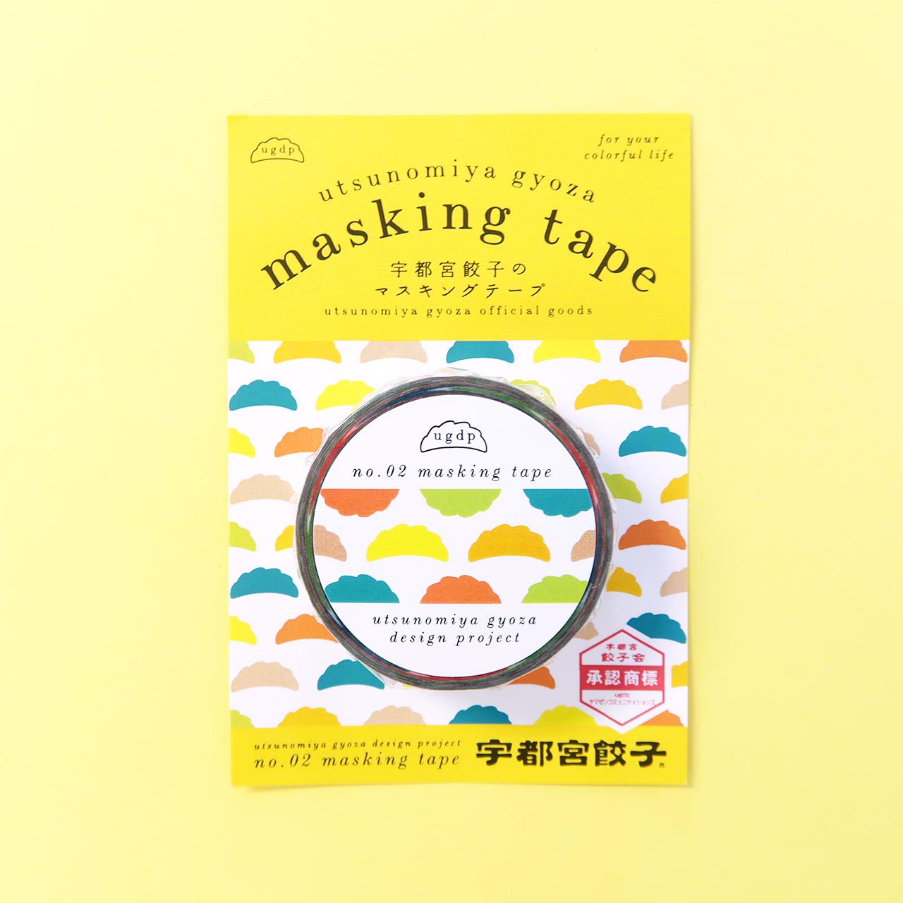 宇都宮餃子のマスキングテープ【常温品】
