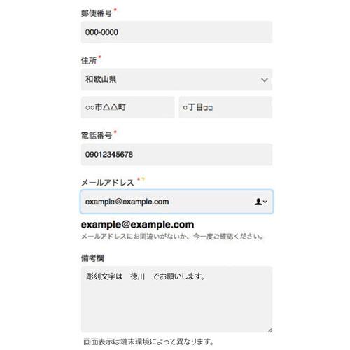 彩樺(黒)個人銀行/認印12mm丸(姓または名)