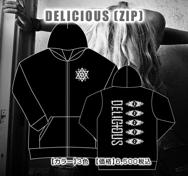 - DELICIOUS - ZIPパーカー(ブラック)