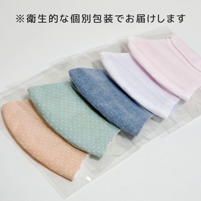 【子供S】布マスク2枚セット/ドットブルー