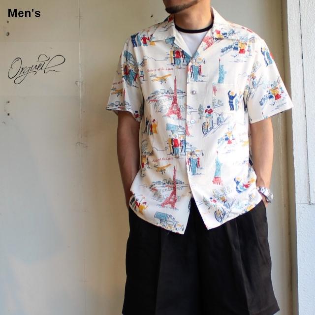 Orgueil アロハシャツ Open Collared Shirt ベージュ OR-5030B