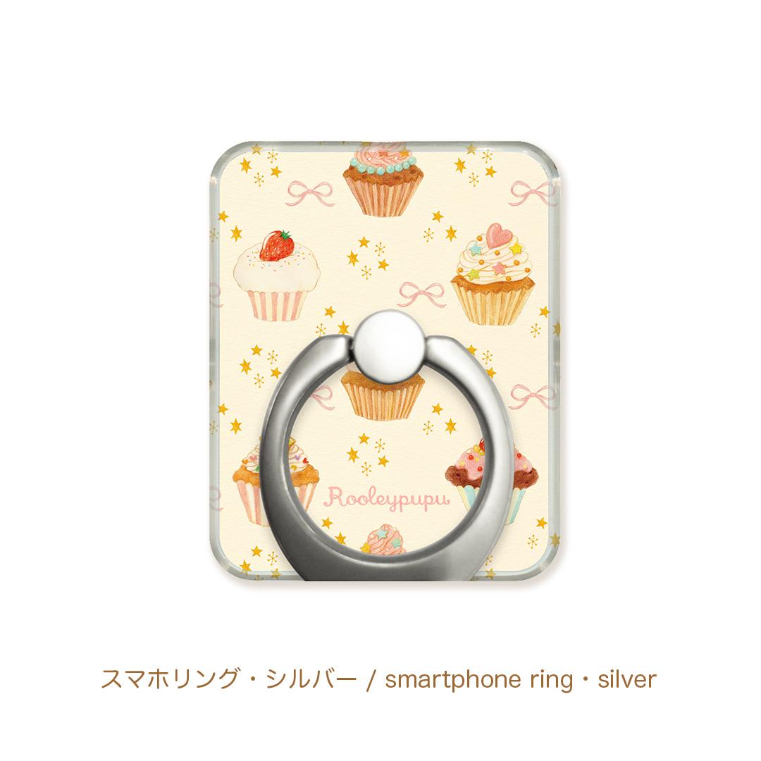 カップケーキスイートドリーム〈スマホリング for iPhone & Android〉