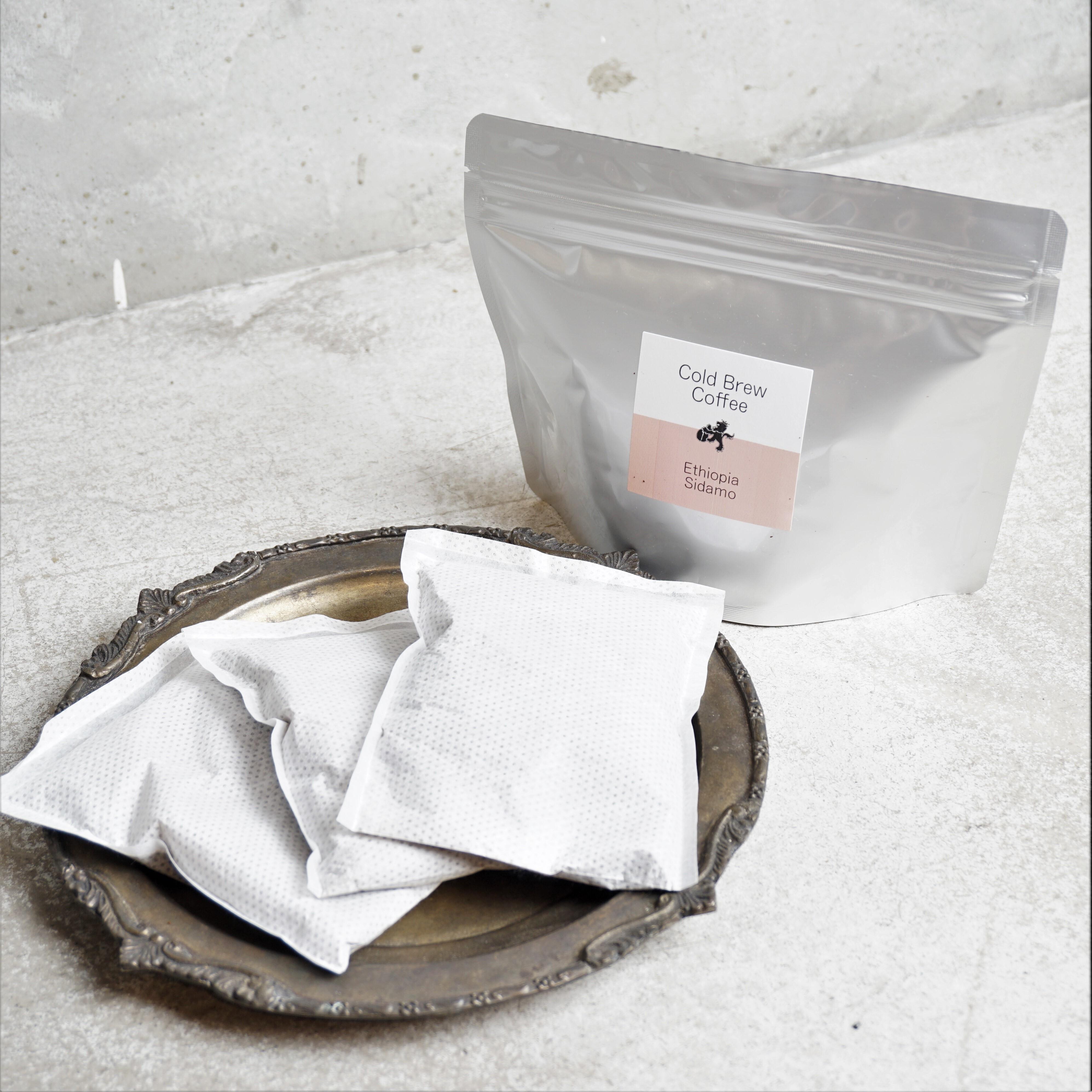 水出しコーヒーパック 3pack 【エチオピア】