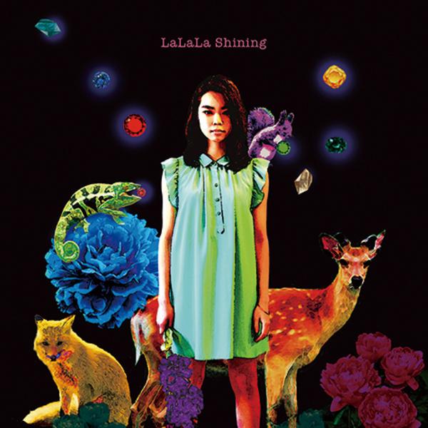 LaLaLa Shining / KIHO with CHAMELEON / カメレオンレーベル