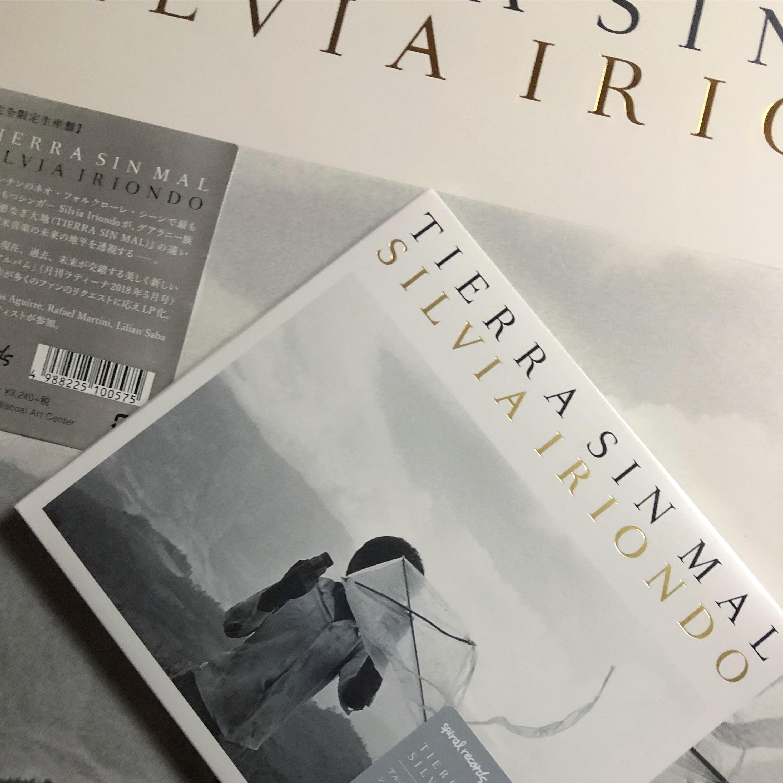 Silvia Iriondo「TIERRA SIN MAL」(SPIRAL RECORDS)
