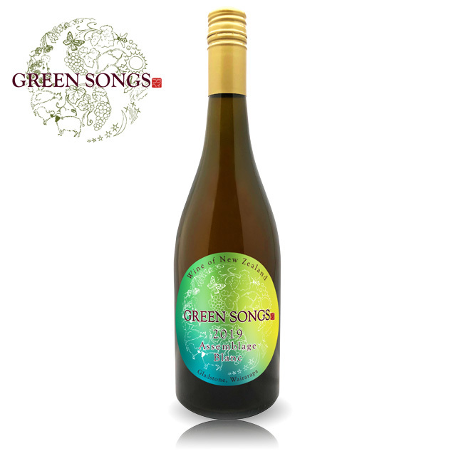 Green Songs Assemblage Blanc 2019 / グリーンソングス アッサンブラージュブラン