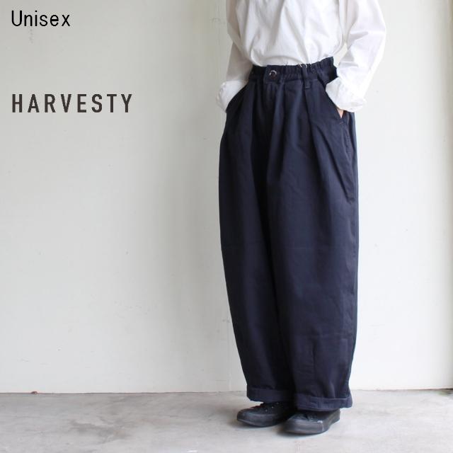 HARVESTY サーカスパンツ CIRCUS PANTS A11709 (NAVY)