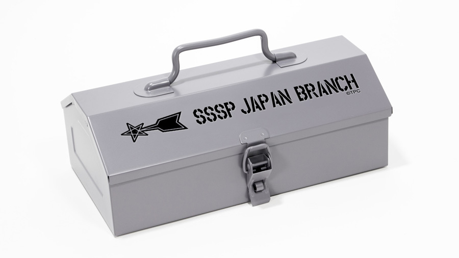 ウルトラマン  科学特捜隊  山型ツールボックス / グルーヴガレージ