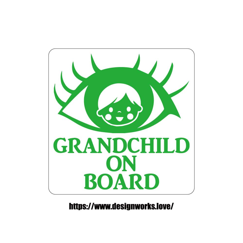マグネット 全8色 GRANDCHILD ON BOARD BOY 目に入れても痛くない 孫が乗っています
