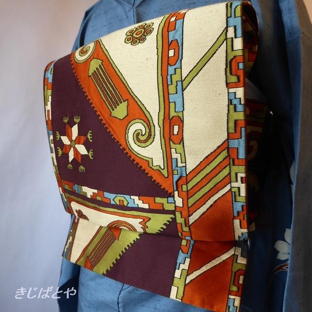 正絹 チョコレート色に幾何学模様の袋帯