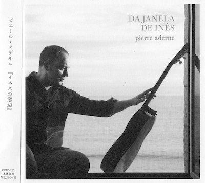 Da Janela de Ines | Pierre Aderne