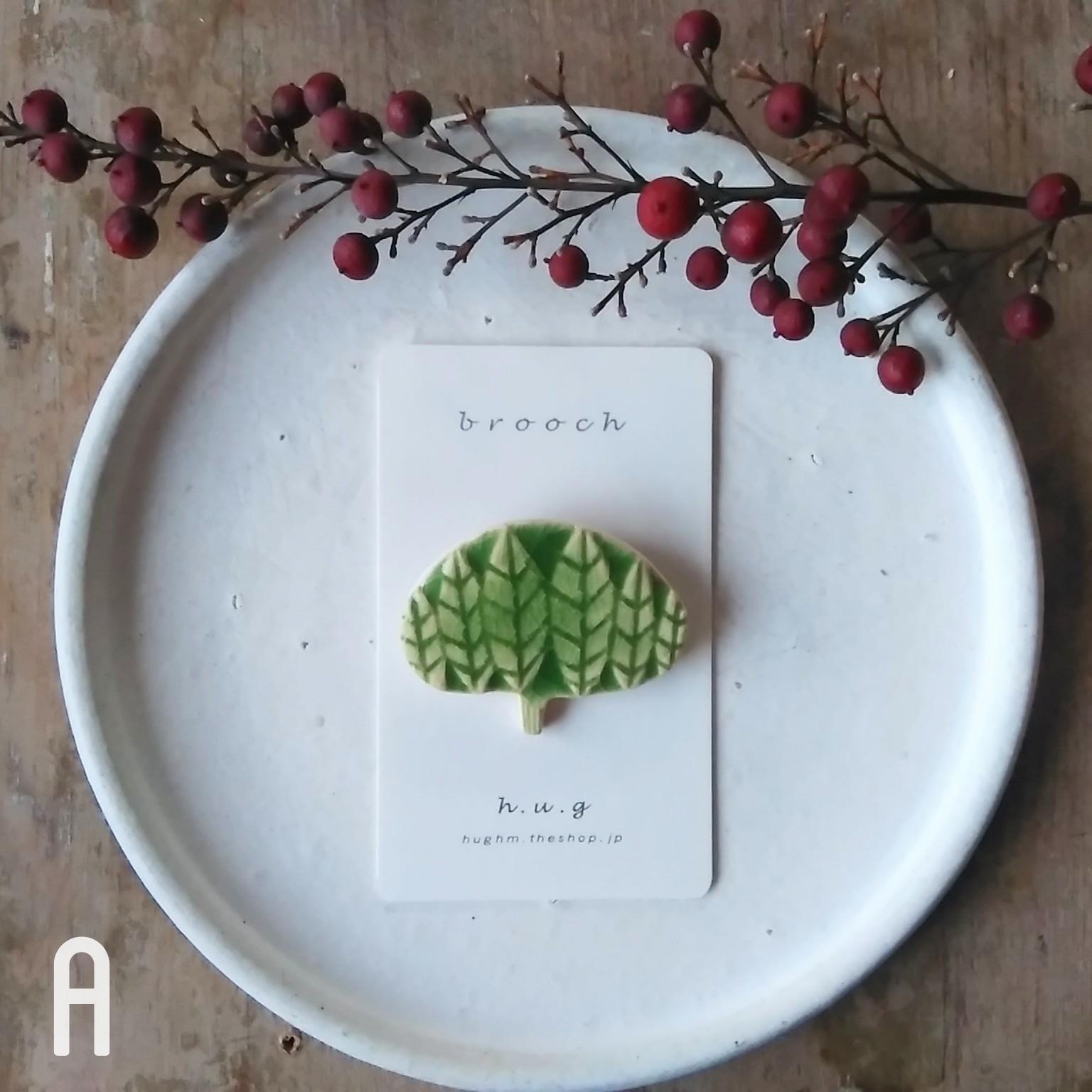陶ブローチ:tree(leaf)