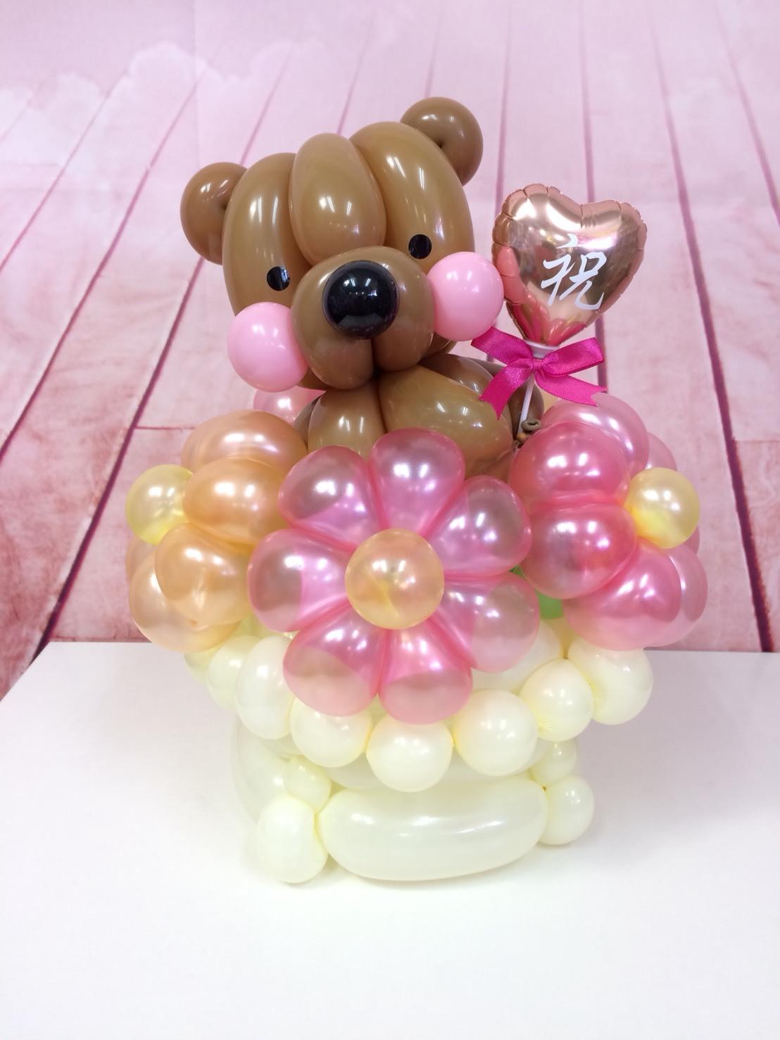 【お祝いのプレゼントに♪】Balloon Art フラワーベアー オーダーメイド制作 《送料込》【長期保護加工済み(約1ヶ月)】