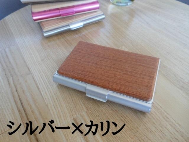 【カードケース】 - 画像6