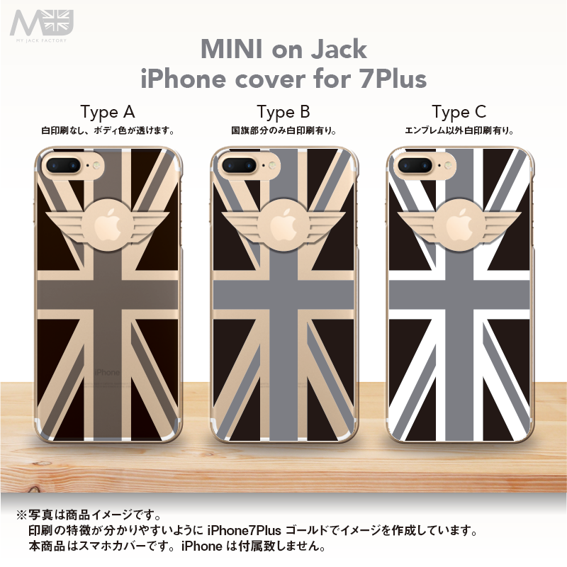 iPhone7Plus ブラックジャックスマホカバー MINI on Jack-2