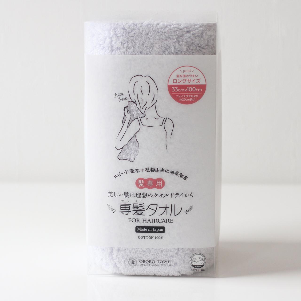 おぼろタオル株式會社 専髪タオル(ブルー)
